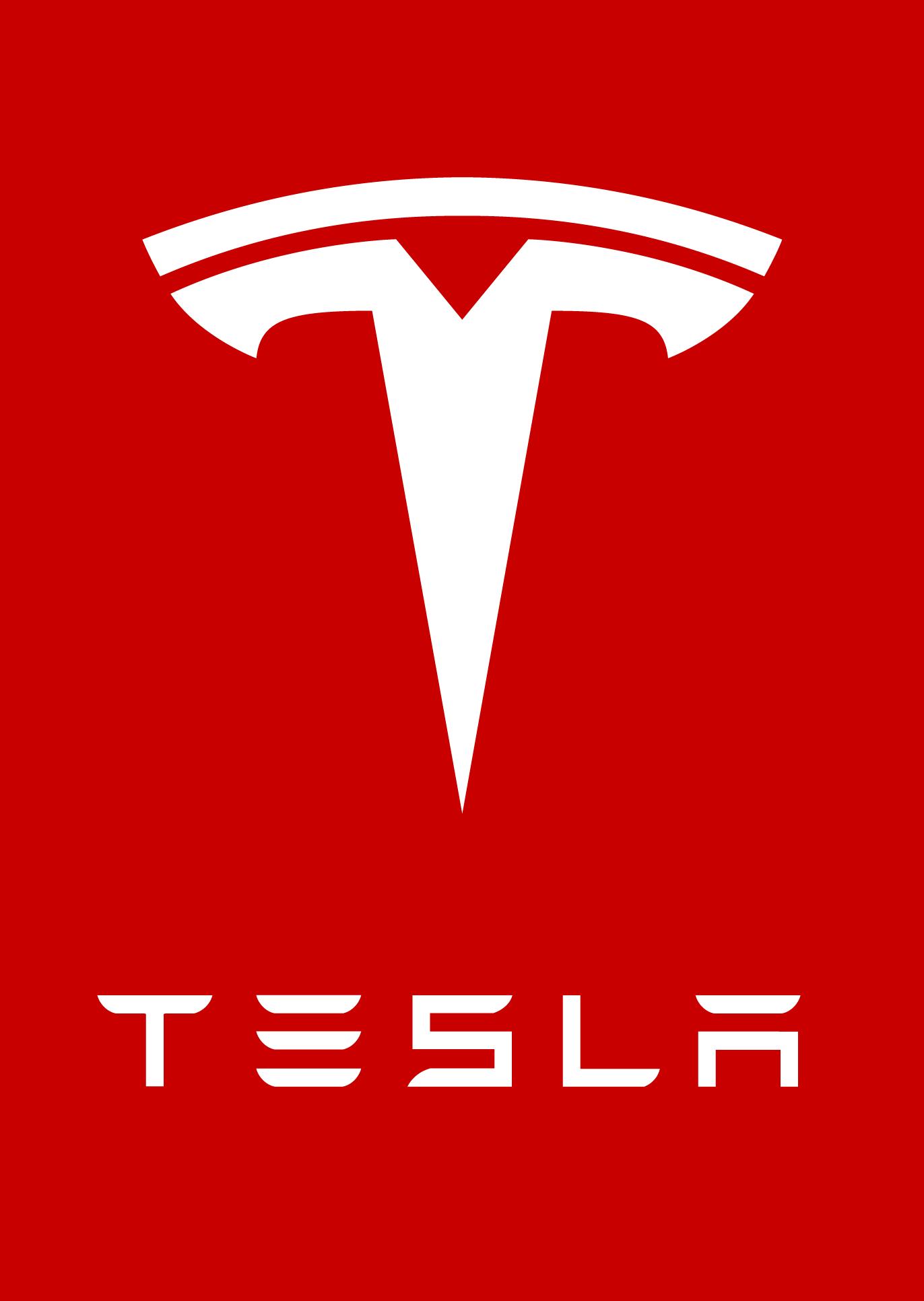特斯拉汽车销售服务(北京)有限公司宣讲会