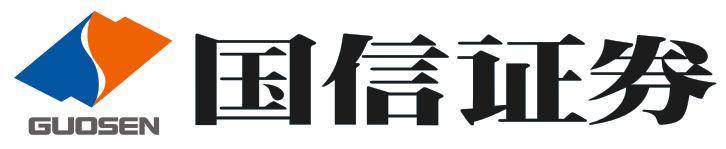 国信证券(广州)宣讲会