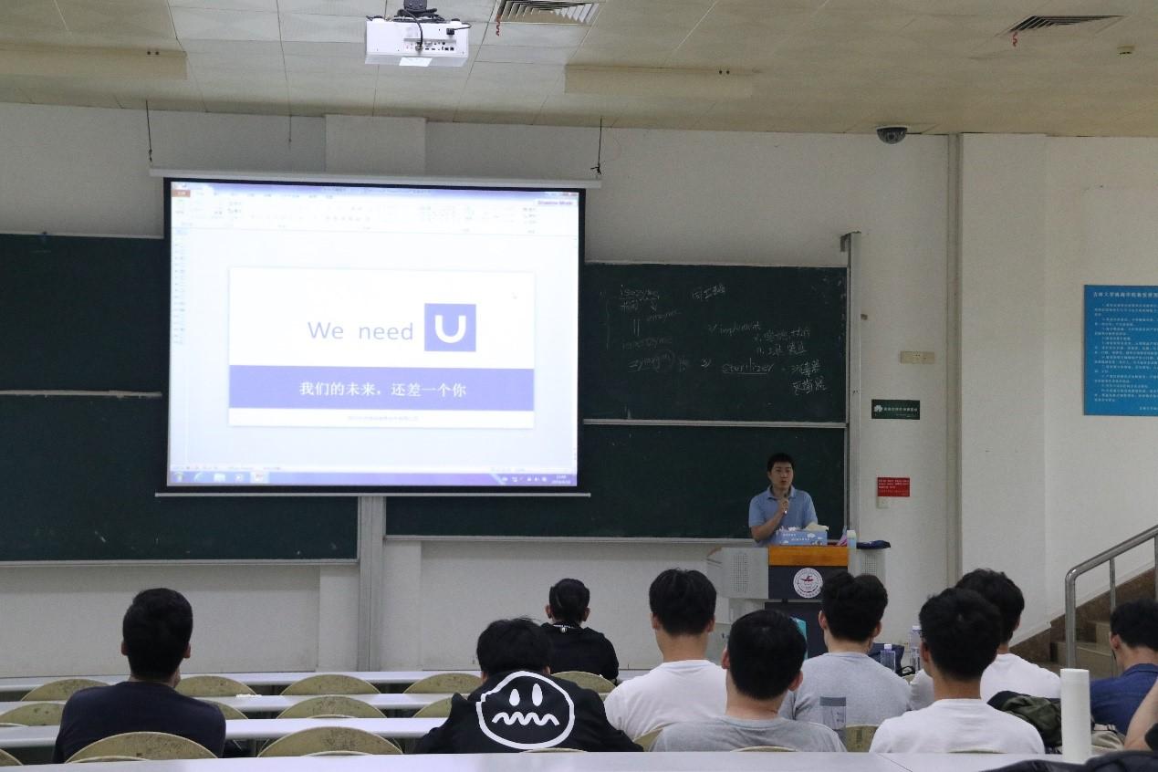 计算机学院举办深圳市优信保信息技术有限公司招聘宣讲活动