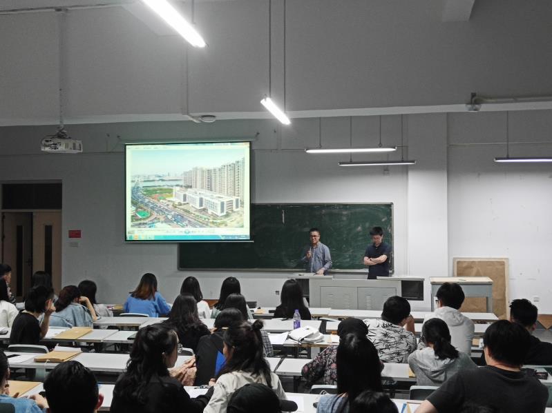 建筑与城乡规划学院2019年春季学期西安建筑科技大学建筑设计院珠海分院宣讲会顺利开展