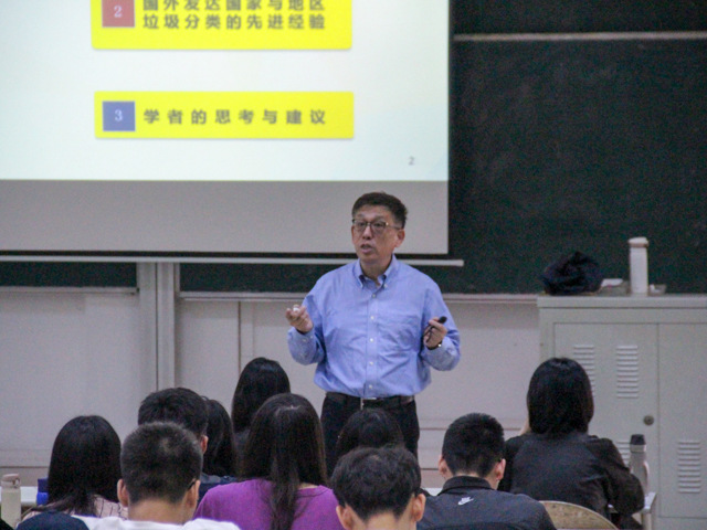 【公共管理学院】公共管理学院深化应用型课程建设,全面推进转型发展