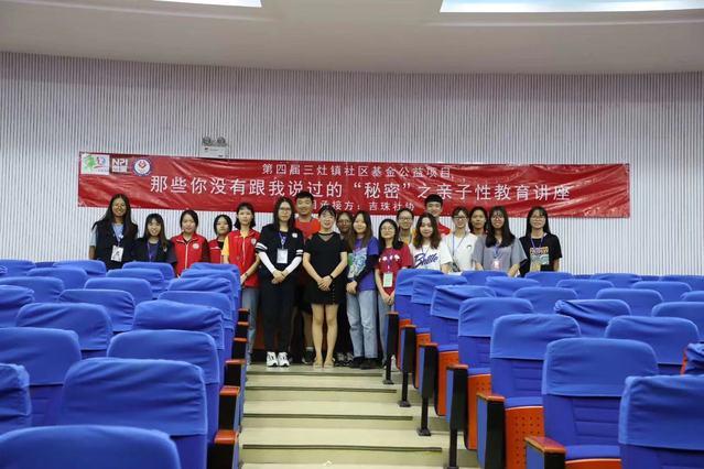【公共管理学院】公共管理学院院长姜键教授一行走访实习基地并看望实习学生