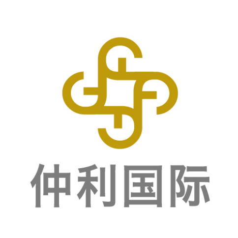 仲利国际租赁有限公司招聘信息发布