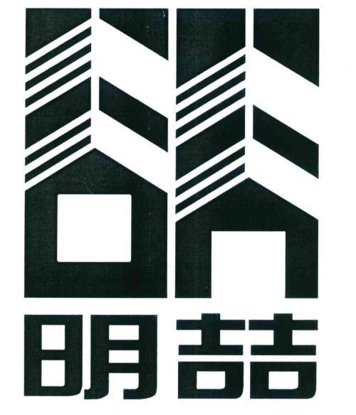 深圳明喆集团2020届校园招聘信息发布