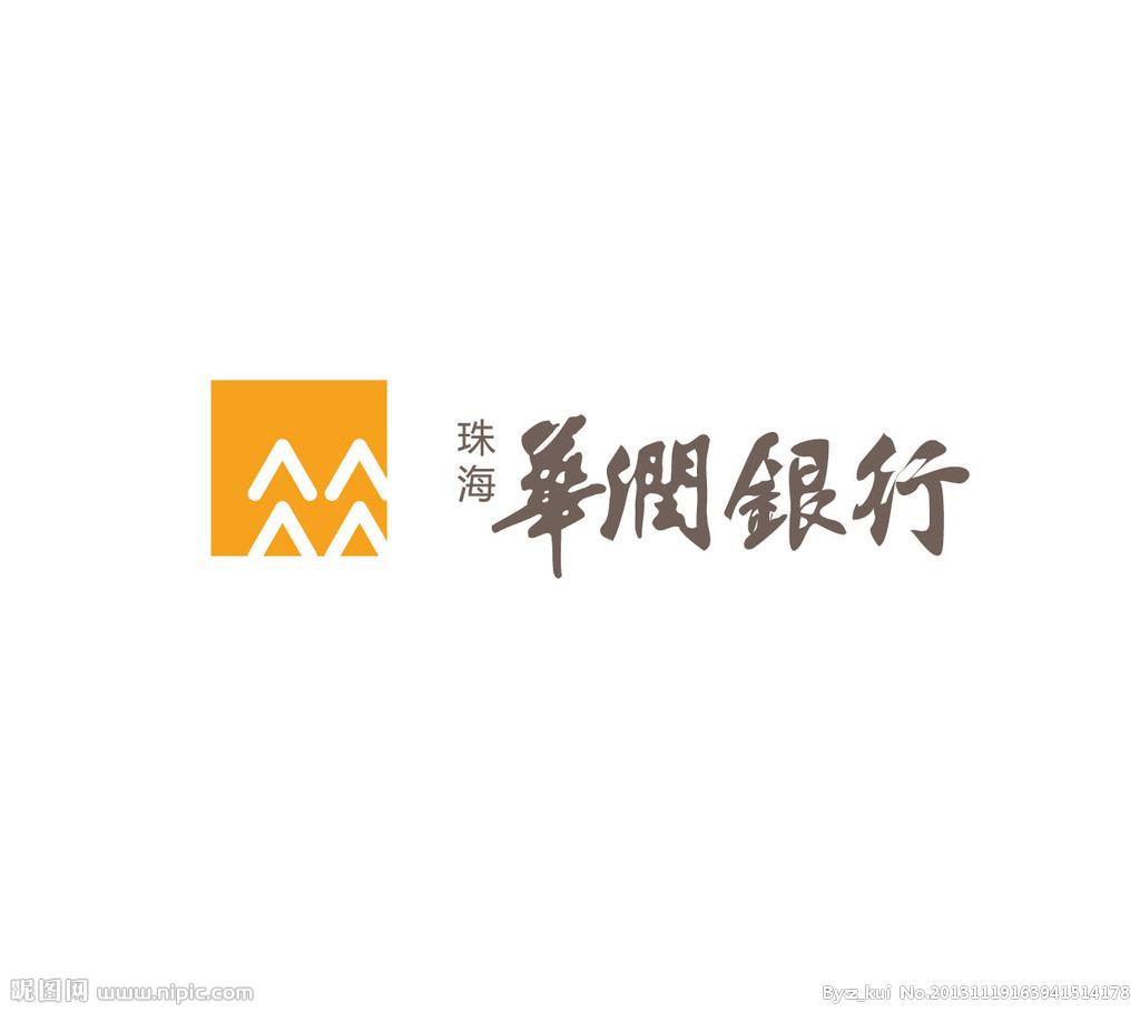 珠海华润银行股份有限公司招聘信息发布