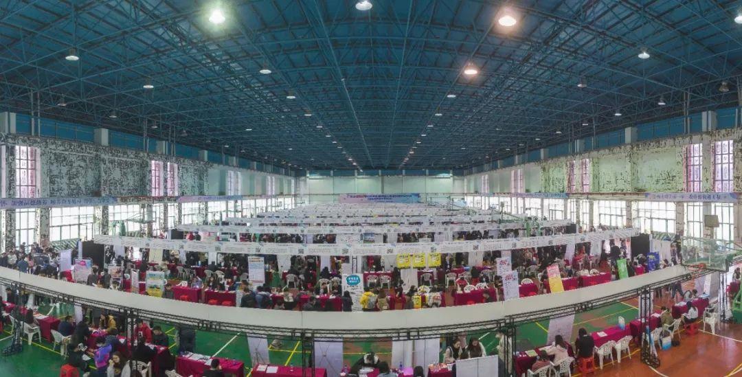 我校顺利举行广东省2019届普通高校毕业生供需见面活动珠海地区专场