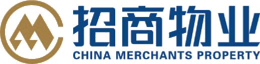招商局物业管理有限公司广州分公司