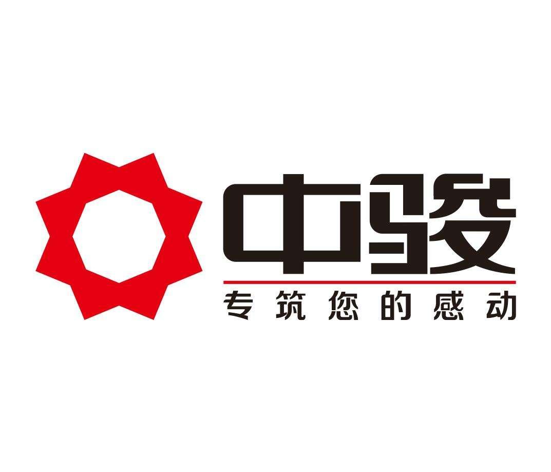 深圳泛亚房地产开发有限公司