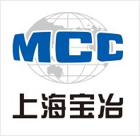 上海宝冶集团有限公司广州分公司
