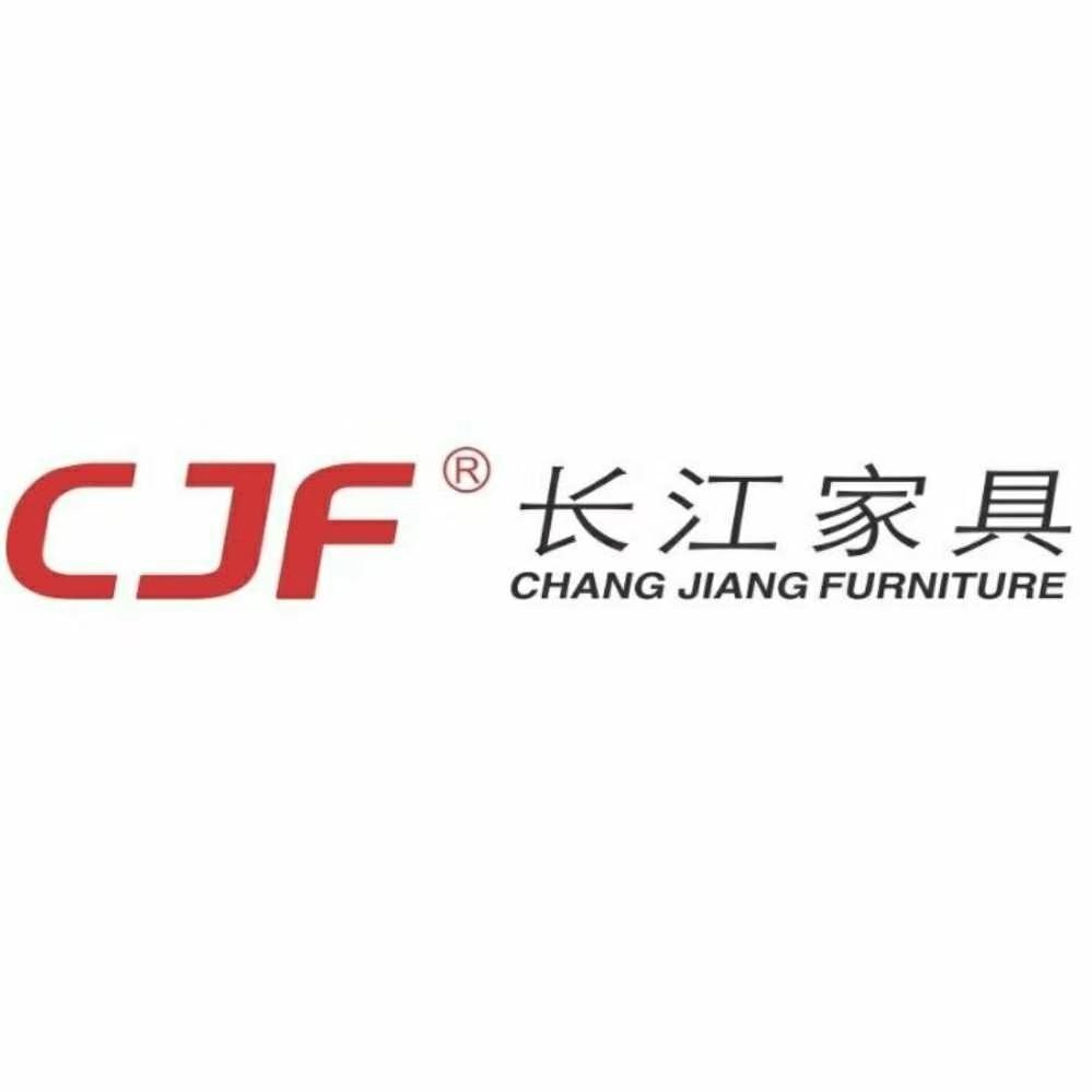 深圳长江家具有限公司