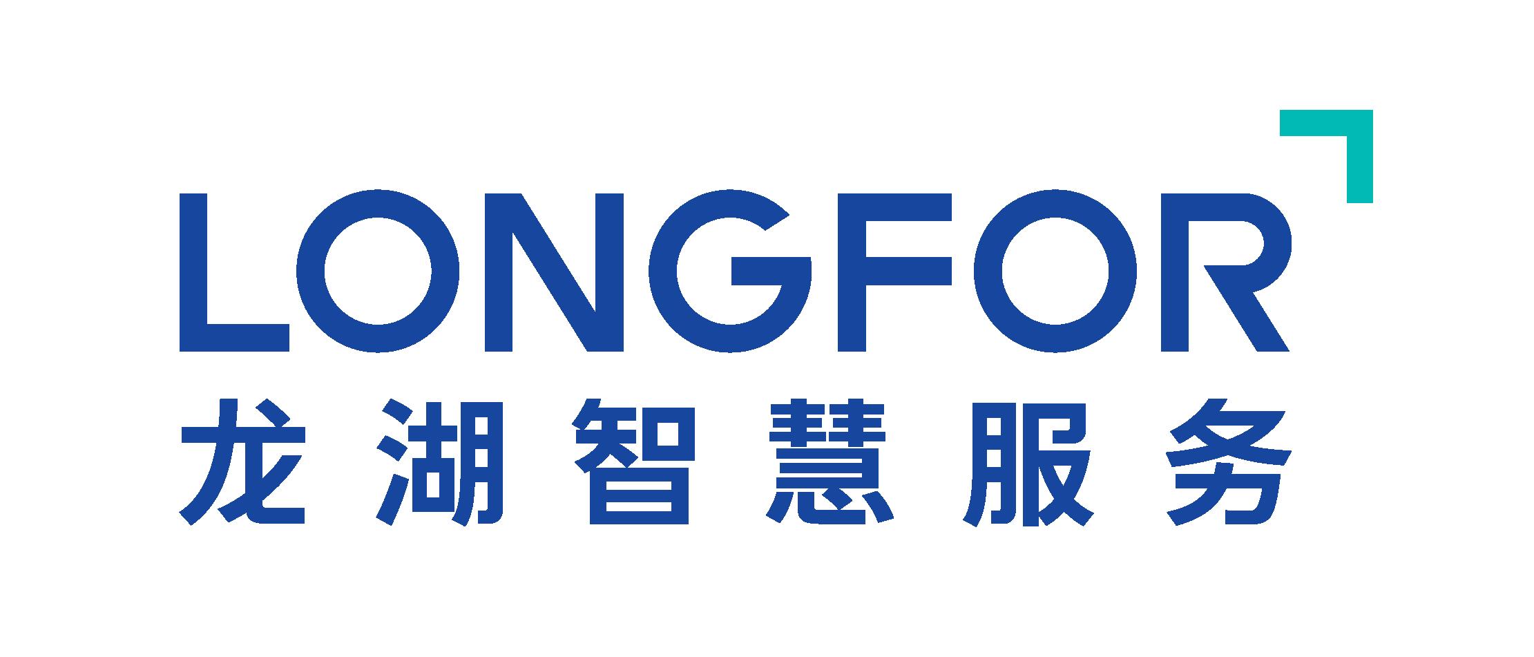 龙湖物业服务集团有限公司广州分公司