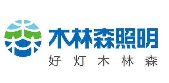 中山市木林森股份有限公司