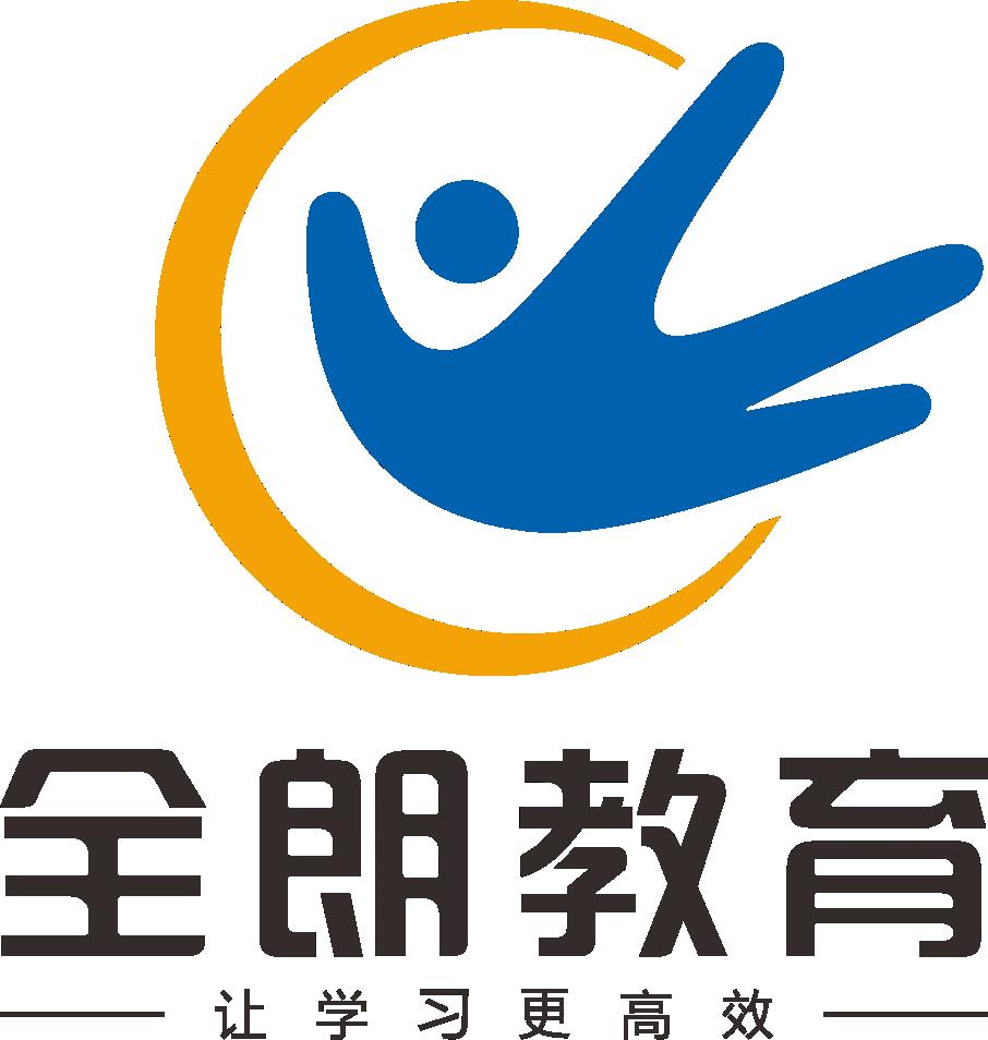 广东全朗教育信息科技有限公司