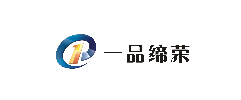 广州一品文化发展有限公司