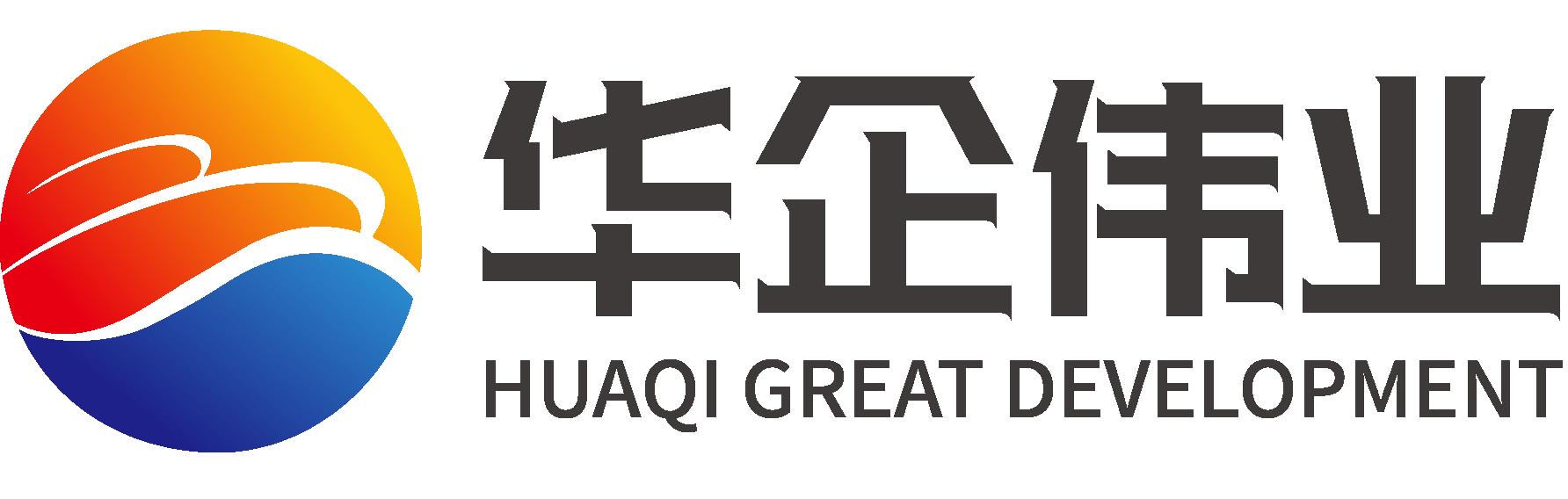 北京华企伟业科技有限公司广州分公司