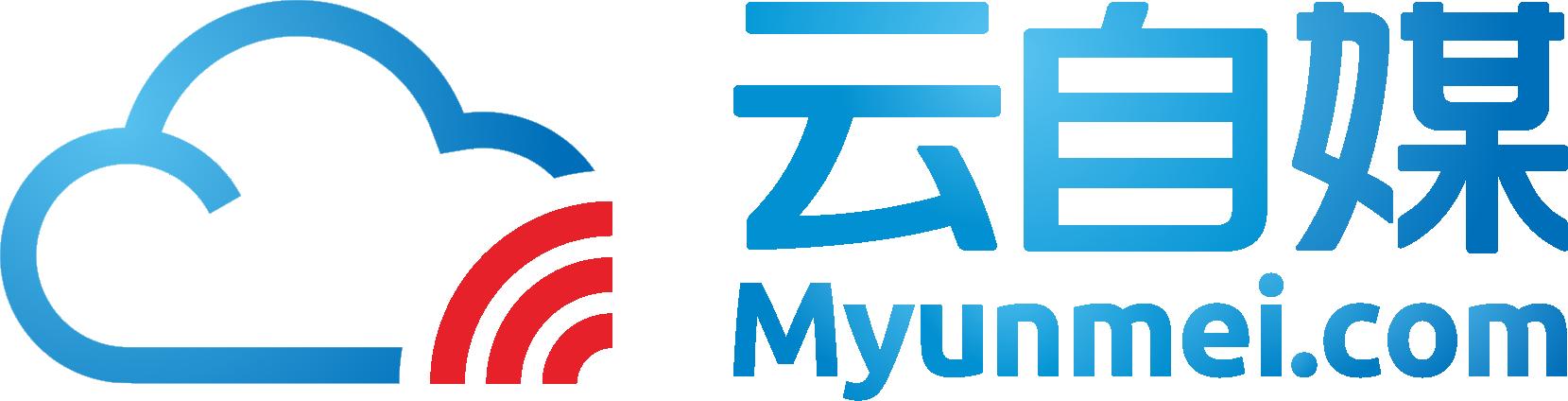 广州云自媒信息科技有限公司/广州明通文化传媒有限公司