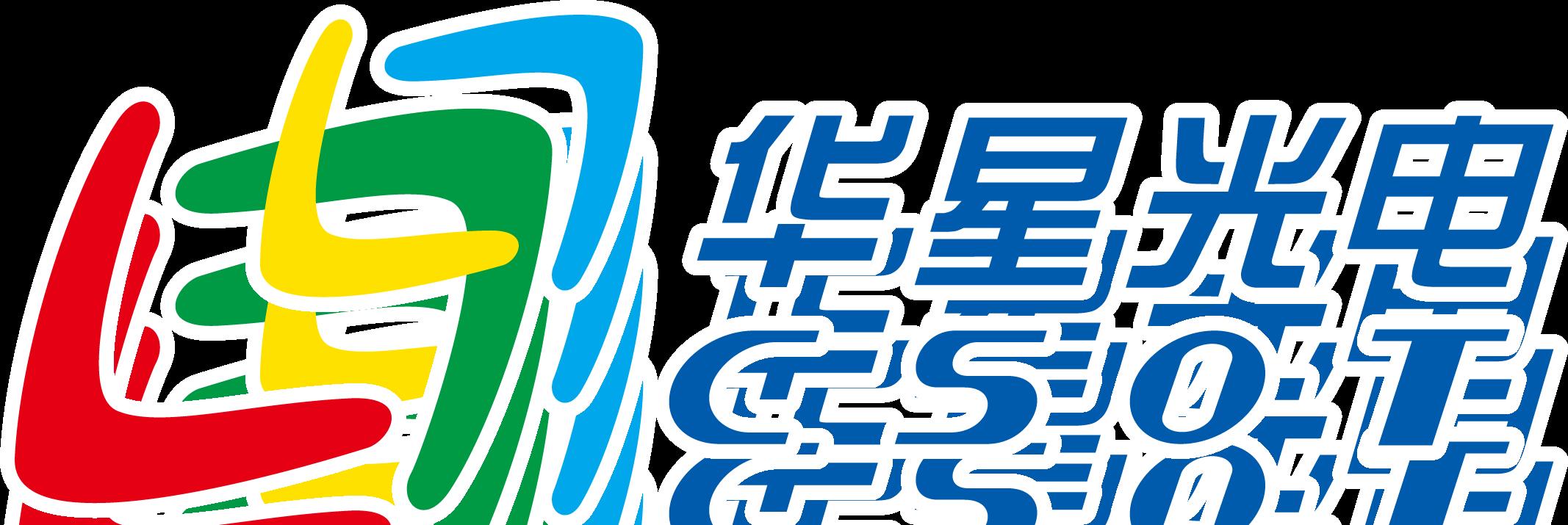 惠州市华星光电技术有限公司