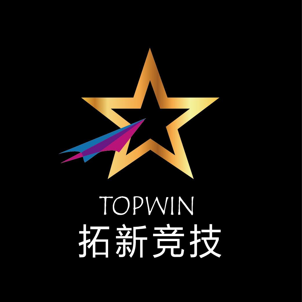 广州拓新体育文化发展有限公司
