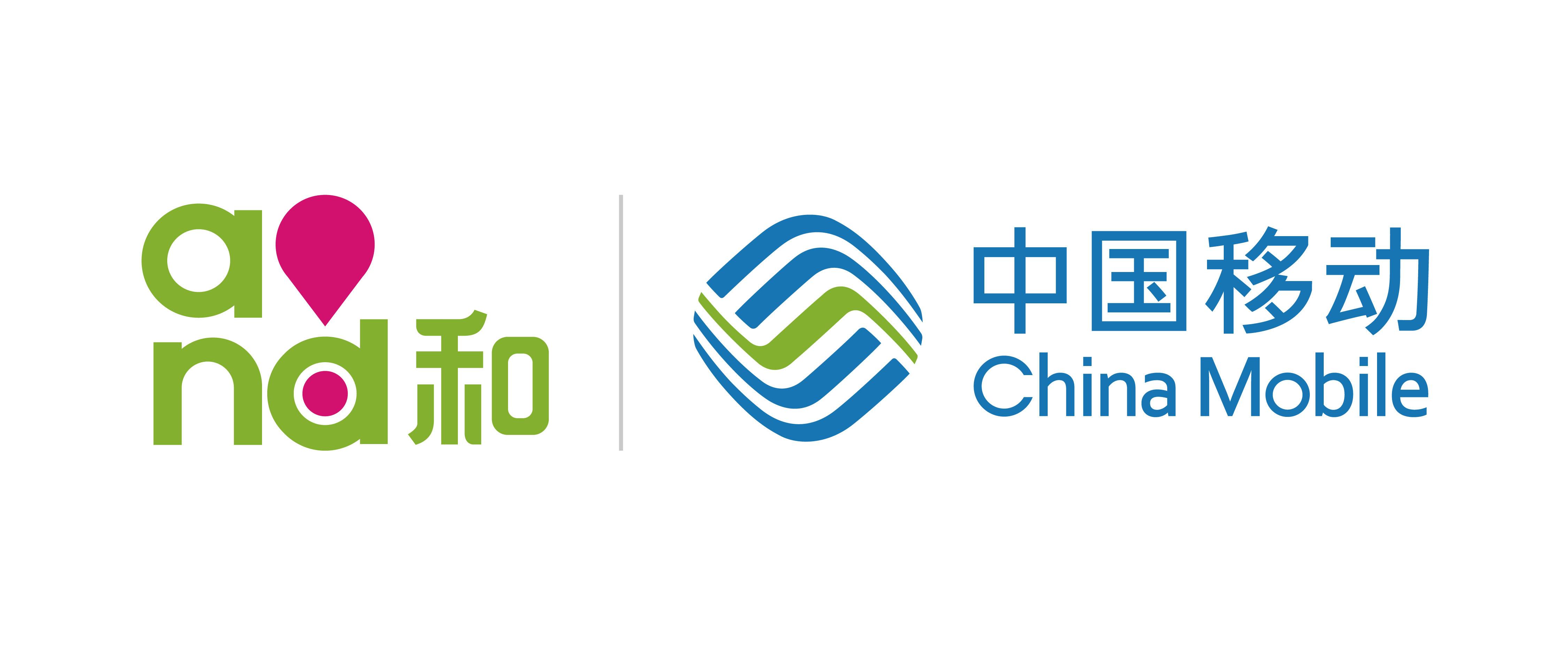 中国移动通信集团广东有限公司