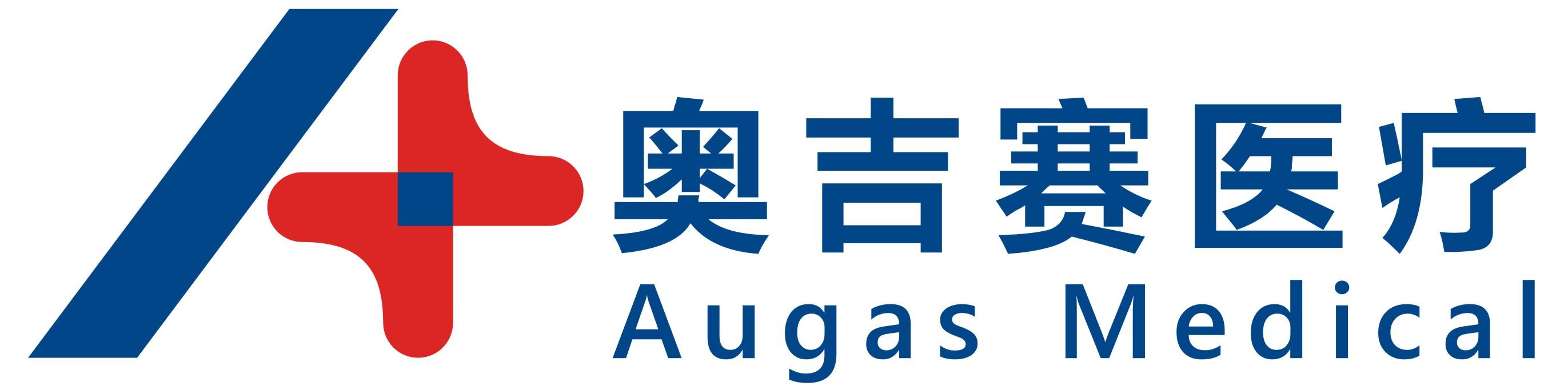 珠海市奥吉赛科技有限公司