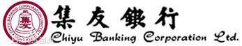 集友银行内地分行 2019 年校园招聘