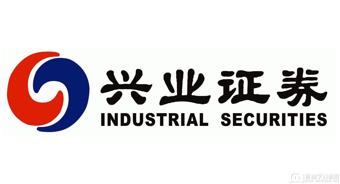 兴业证券股份有限公司深圳分公司