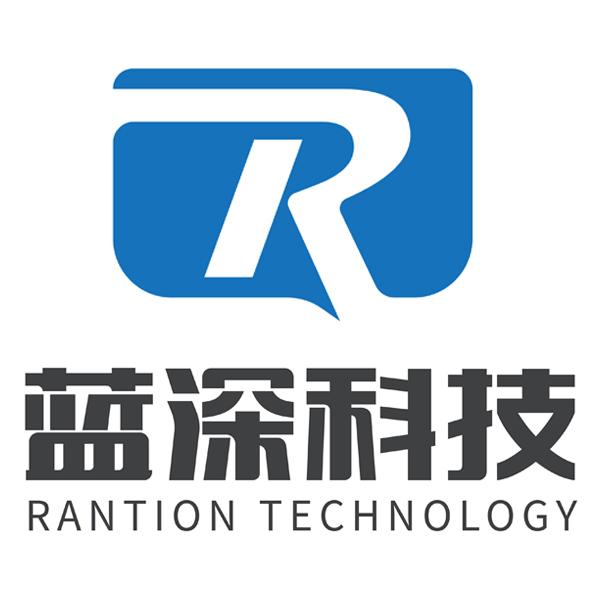 广州蓝深科技有限公司
