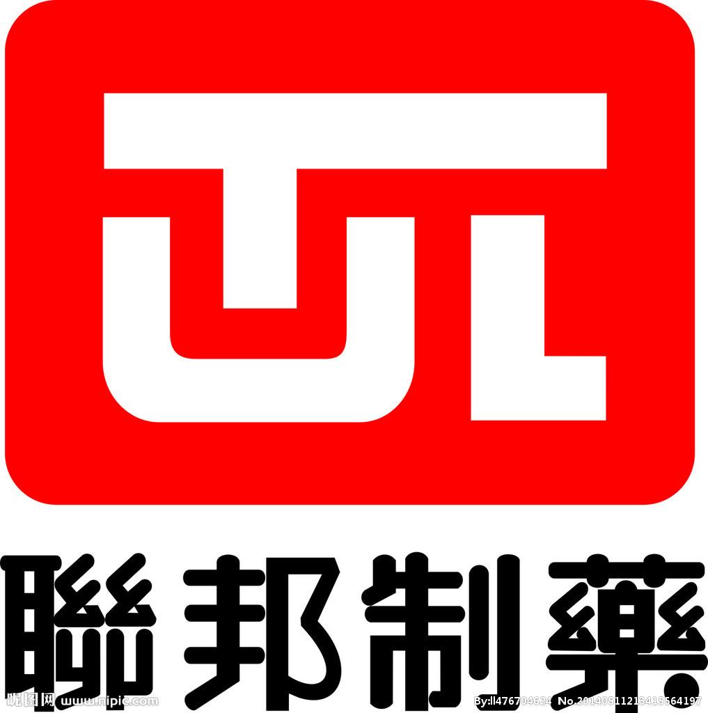 珠海联邦制药股份有限公司中山分公司宣讲会