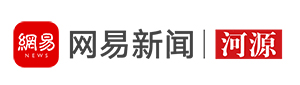 河源东鼎文化传播有限公司