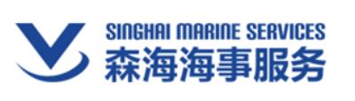 上海森海海事服务有限公司