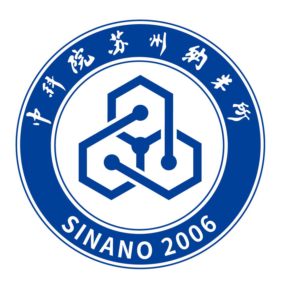 中国科学院苏州纳米技术与纳米仿生研究所广东(佛山)研究院