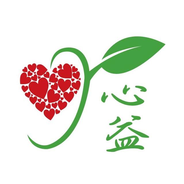 珠海市斗门区心益社会工作服务中心