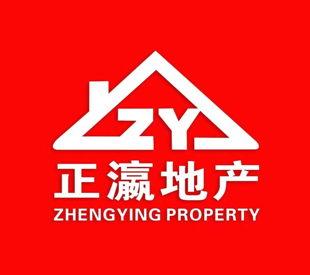 广州正瀛房地产代理有限公司