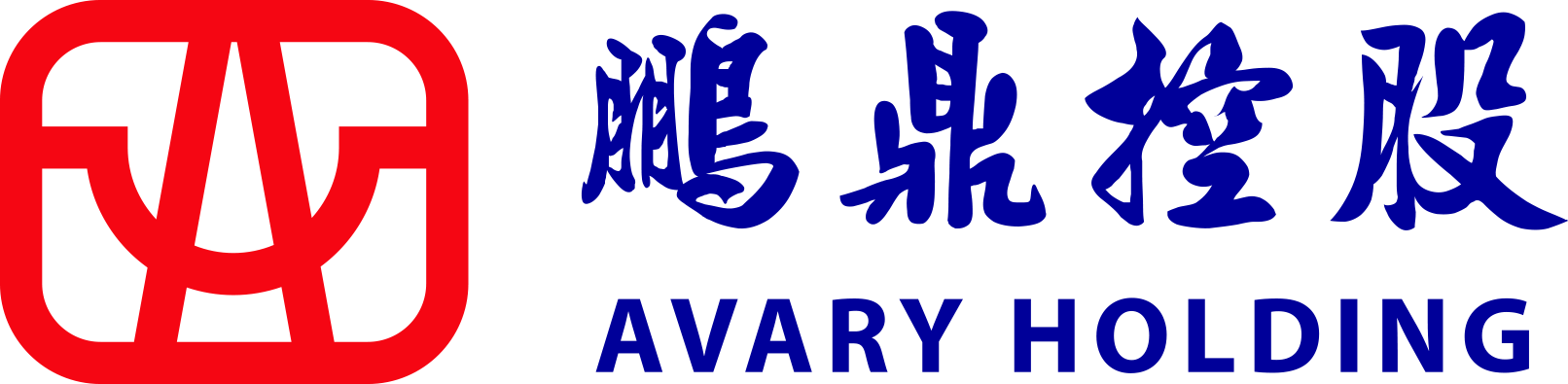 鹏鼎控股(深圳)股份有限公司