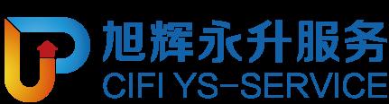 上海永升物业管理有限公司佛山分公司宣讲会