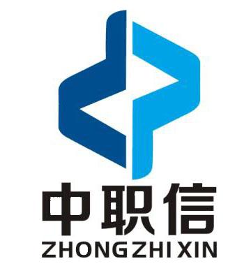 广东中职信会计师事务所(特殊普通合伙)