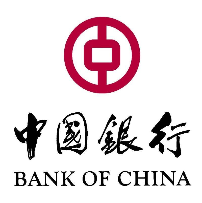 中国银行股份有限公司佛山分行宣讲会