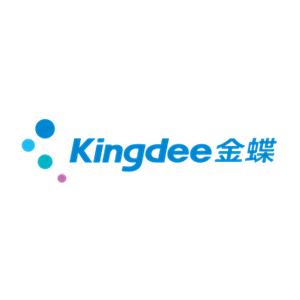金蝶软件(中国)有限公司佛山分公司