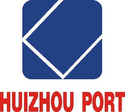 惠州港业股份有限公司