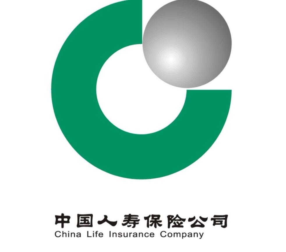 中国人寿保险股份有限公司佛山分公司第一营销服务部