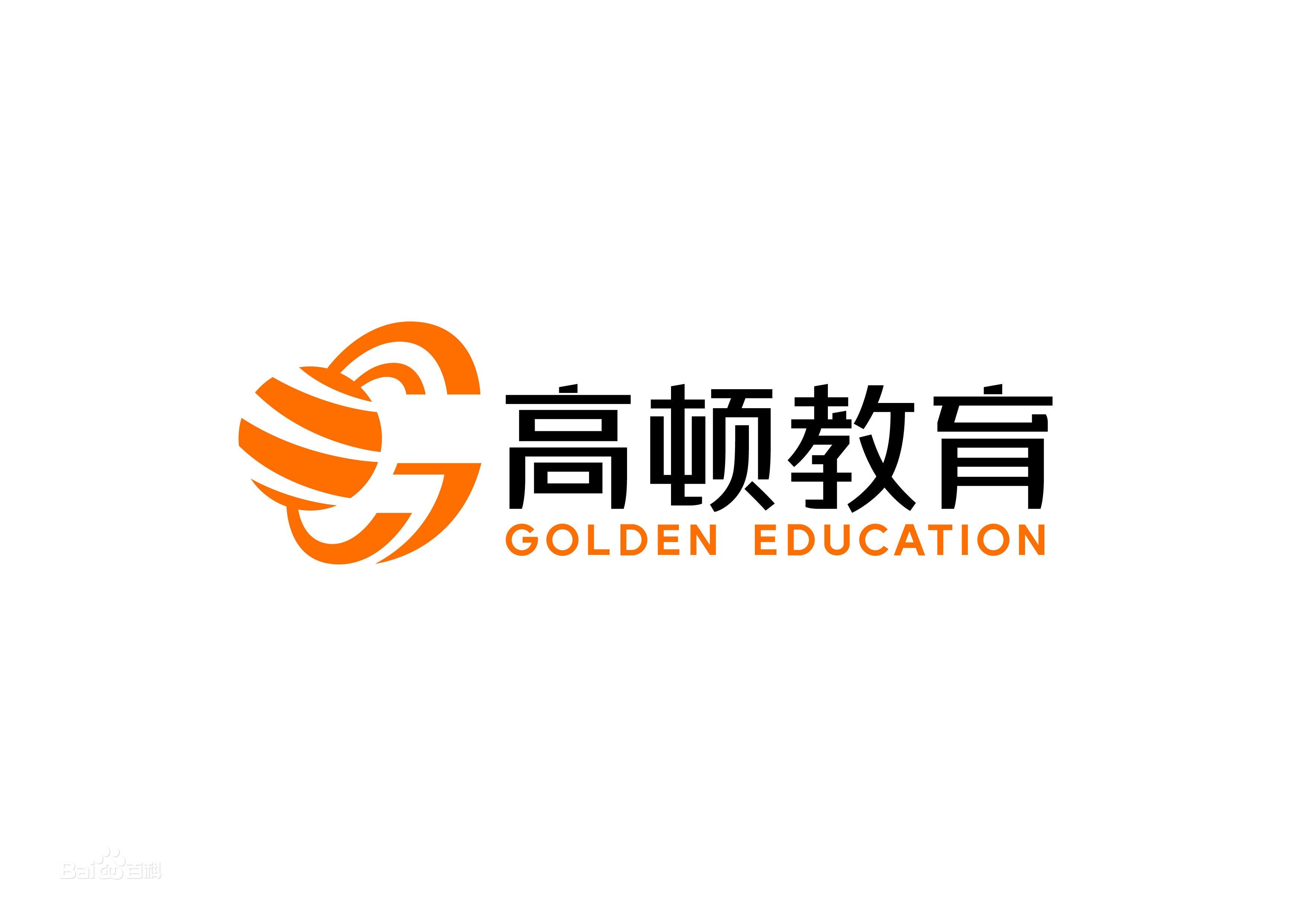 高顿教育华南区2022校园招聘宣讲会