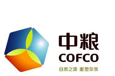 中粮国际(北京)有限公司广州分公司