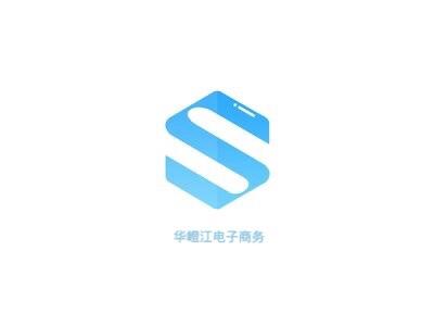 广州华嶝江电子商务有限公司