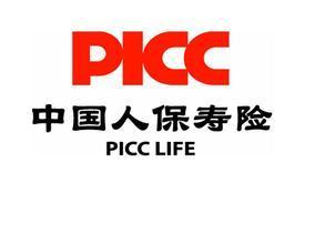 中国人民人寿保险股份有限公司广东省分公司广州市白云营销服务部