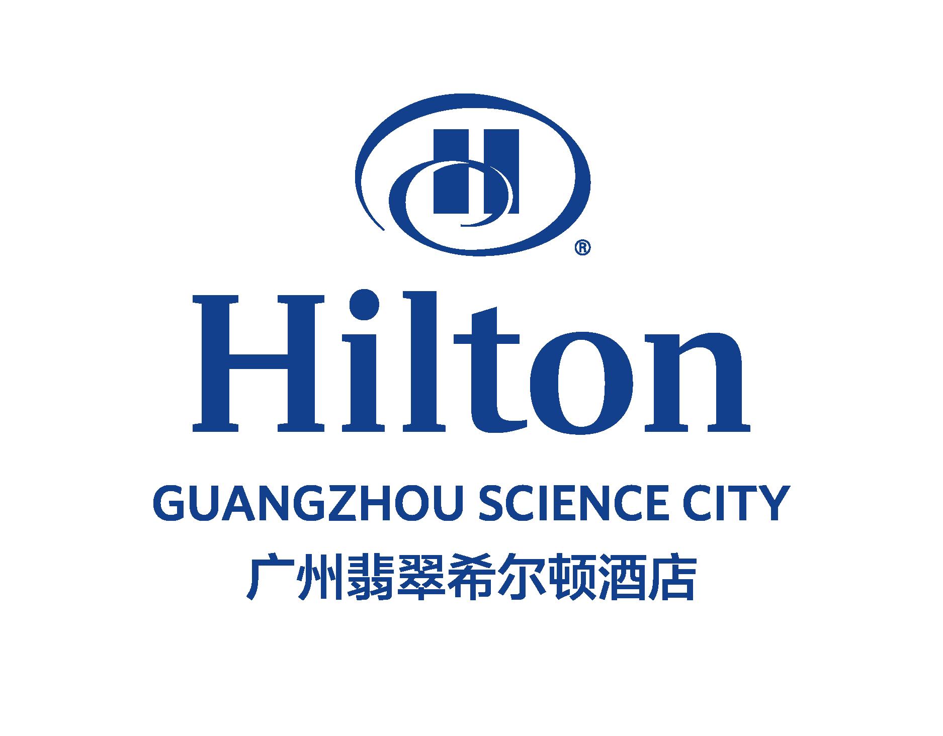 广州天马酒店有限公司翡翠希尔顿酒店