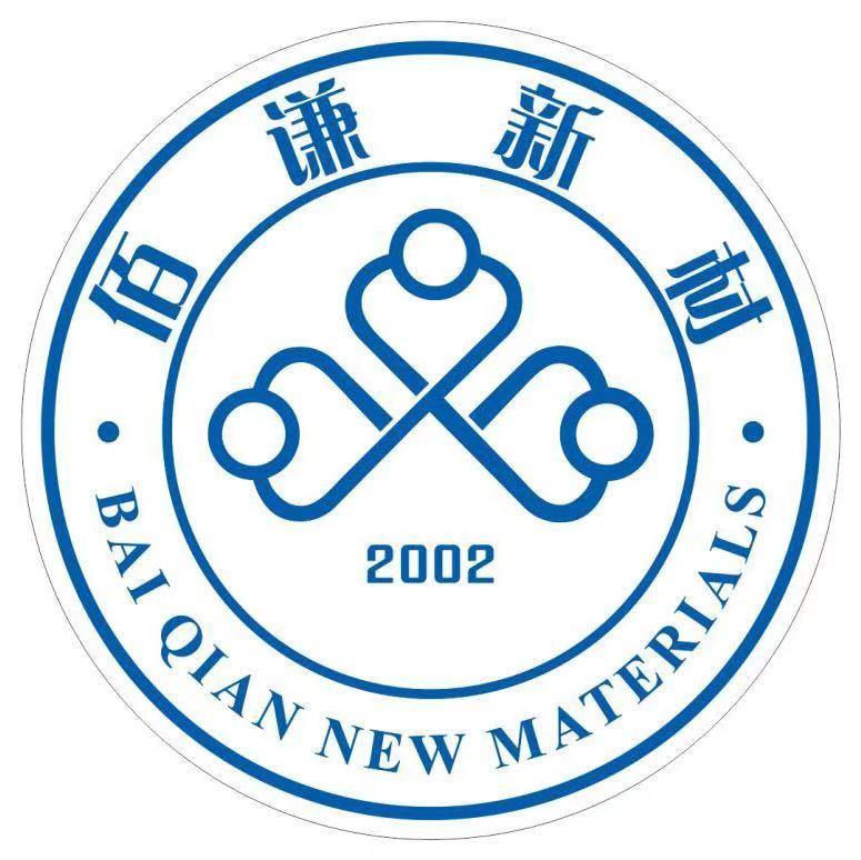 广东佰谦新材料有限公司