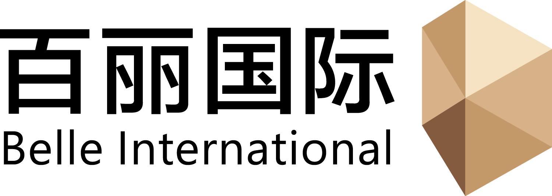 新百丽鞋业(深圳)有限公司