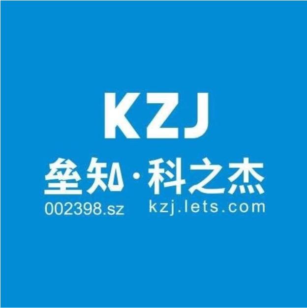 科之杰新材料集团(广东)有限公司