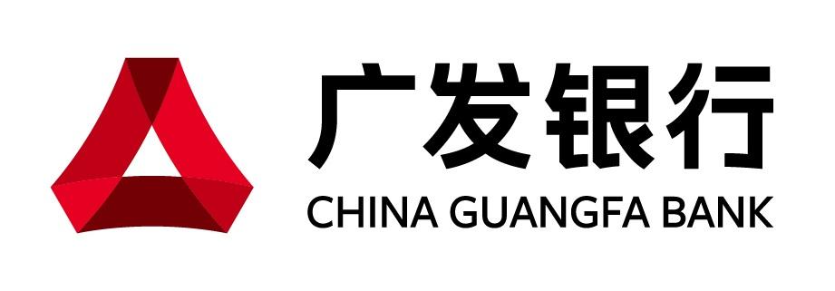 广发银行股份有限公司东莞分行