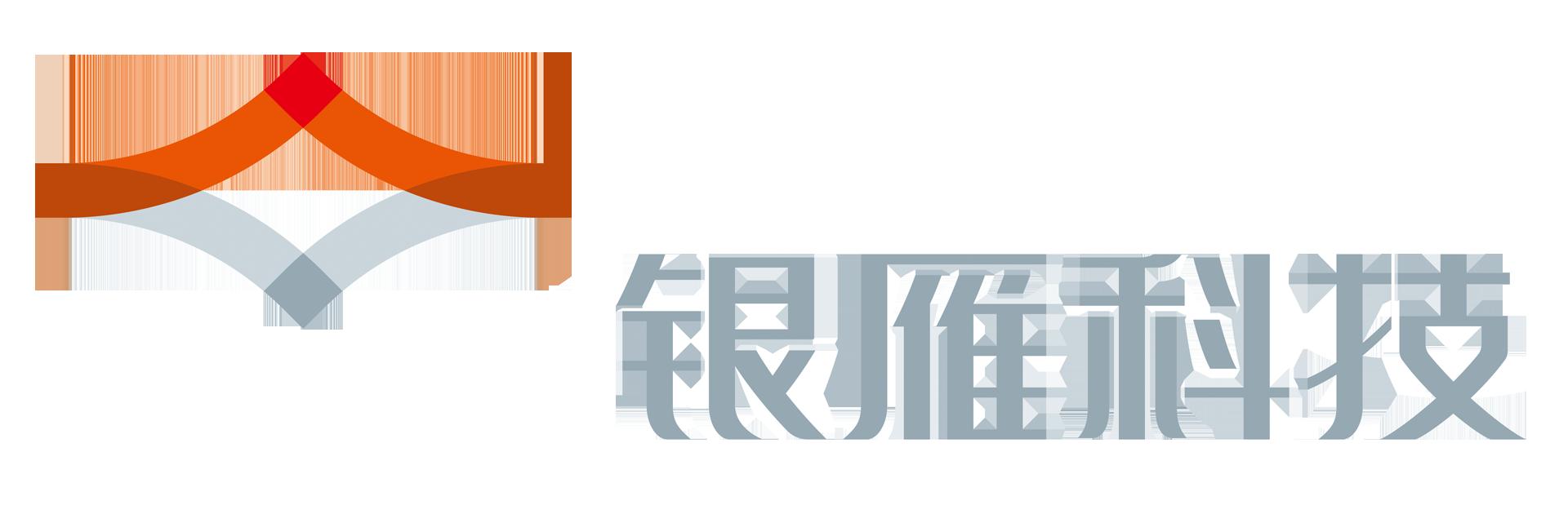 广东银雁科技服务有限公司